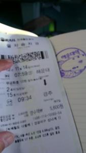 A tourist stamp I got at Haeundae Train Station in Busan Korea